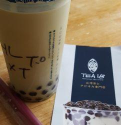 TEA18ほうじ茶ミルク