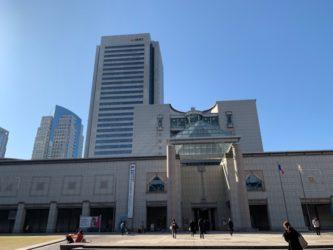 ルノワール展 横浜美術館 みなとみらい