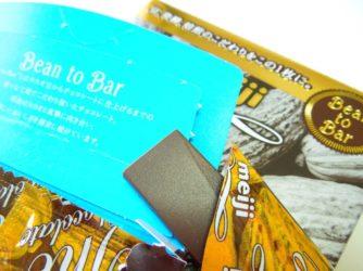明治チョコレートビーントゥバー