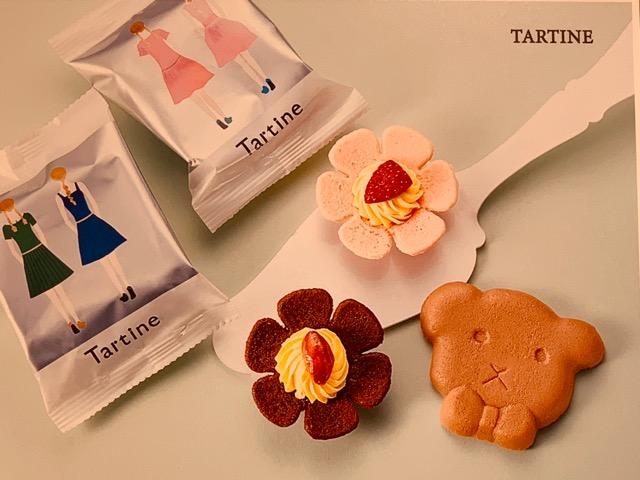 タルティンニコルそごう横浜店バレンタイン2020