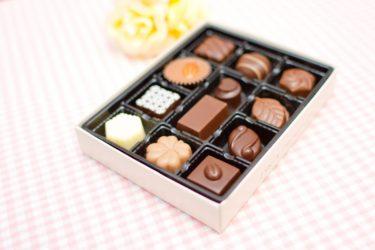 バレンタイン男性おすすめチョコレート