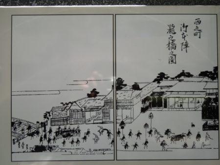 神奈川宿本陣