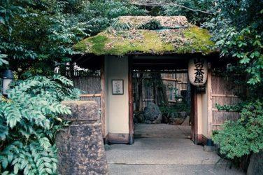 東海道横浜宿場