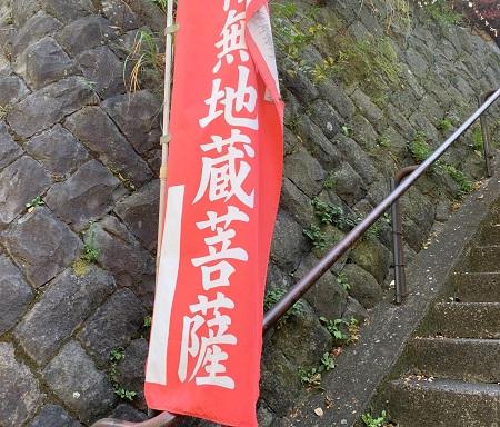 北鎌倉おすすめお寺